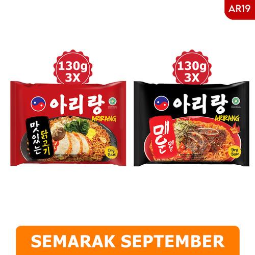Foto Produk ARIRANG GORENG RASA PEDAS 3pcs, ARIRANG GORENG RASA AYAM 3pcs (AR19) dari Arirang Official Store
