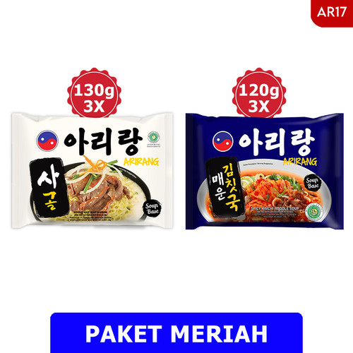 Foto Produk ARIRANG KUAH SUP SUMSUM 3 pcs dan ARIRANG KIMCHI SOUP 3 pcs (AR17) dari Arirang Official Store