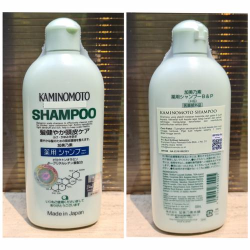 Foto Produk KAMINOMOTO MEDICATED SHAMPOO, Solusi Meminimalkan Kerontokan Rambut dari Modis Shop
