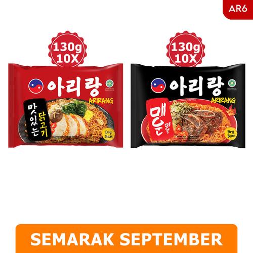 Foto Produk ARIRANG GORENG PEDAS 130g 10pcs, GORENG RASA AYAM 130g 10pcs (AR6) dari Arirang Official Store