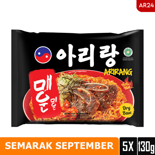 Foto Produk [PM] ARIRANG GORENG RASA PEDAS 130g Beli 3 FREE 2 pcs (AR24) dari Arirang Official Store