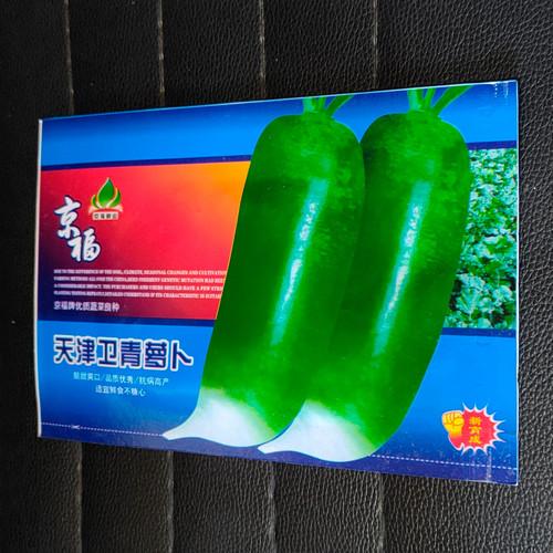 Foto Produk Benih Biji Bibit sayur lobak hijau impor kemasan asli dari Biji Benih