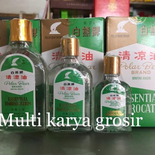 Foto Produk polar bear brand minyak angin cap beruang 18cc dari MULTI KARYA GROSIR