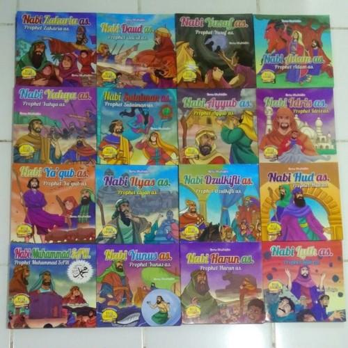 Foto Produk Buku Cerita Nabi dan Para Sahabat Nabi dari Toko Buku dan Stationery