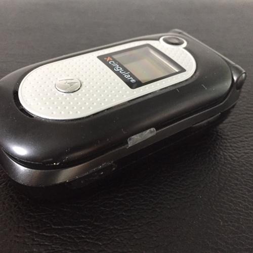 Foto Produk Motorola Cingular V361 Black White dari Gadget Collector