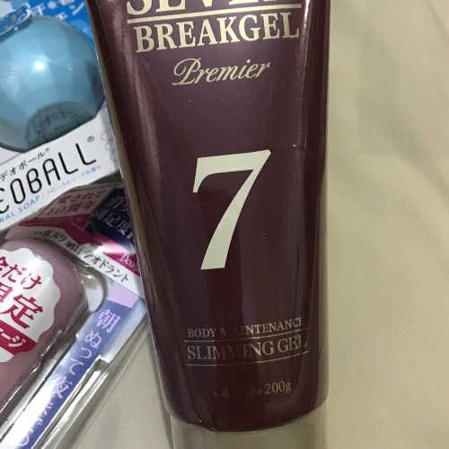 Foto Produk Seven Break Gel Premier 200 gram dari beautyandthetink