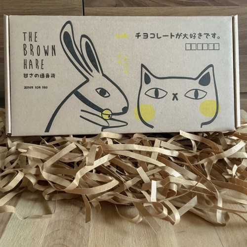 Foto Produk Hampers Box kotak parcel gift box The Brown Hare dari The Hoppers