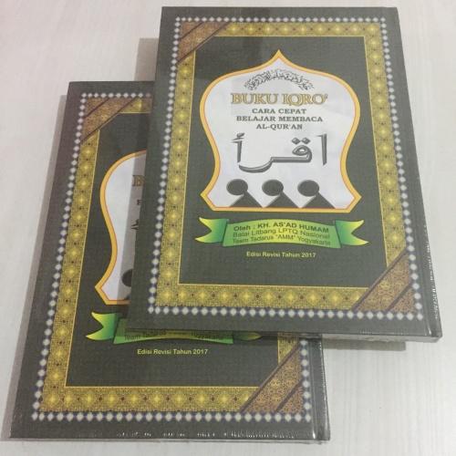 Foto Produk Buku IQRO Hardcover Bendel Besar- Buku Iqra hardcover - Buku Anak dari Kinantikomik
