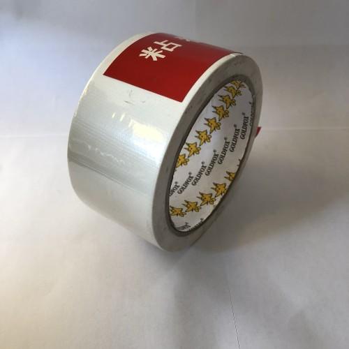 Foto Produk cloth tape lakban linen PUTIH 48mm x 11m GoldFox dekor wedding pameran dari Toko LuShan