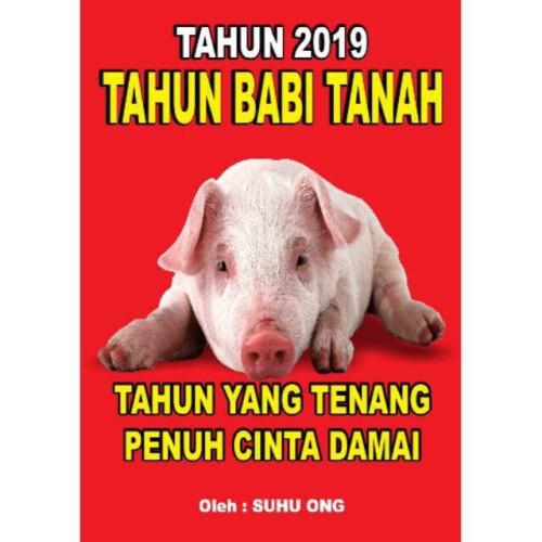Foto Produk Buku Cap Jie Shio Tahun Babi Tanah 2019 Suhu Ong dari adorapr.id