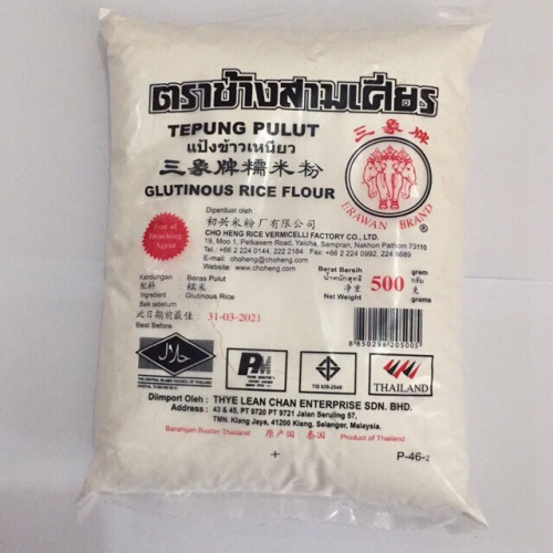 Foto Produk TEPUNG KETAN PULUT ERAWAN THAILAND 500g dari W-jaya Store