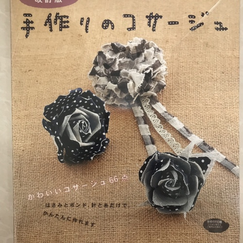Foto Produk Buku corsage dari emily collection