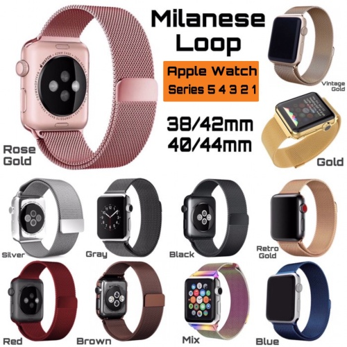 Foto Produk Apple Watch iWatch Series 1 2 3 4 Milanese Loop Magnetic Strap dari AppShoppe