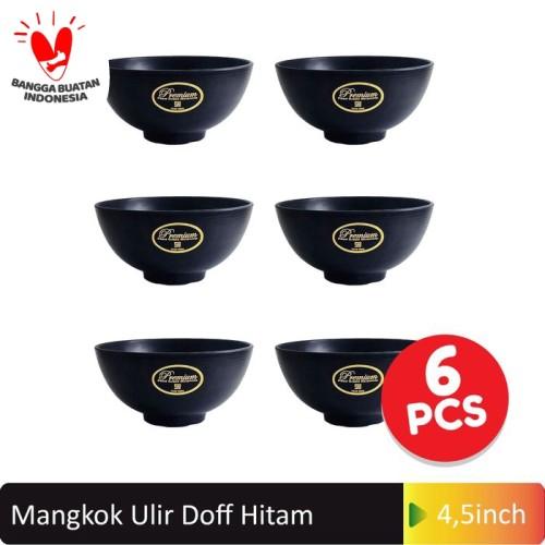 Foto Produk SET MANGKOK NASI MOTIF ULIR 4,5 INCH ( ISI 6 PCS ) G4045HTM - HITAM dari Glori Melamine