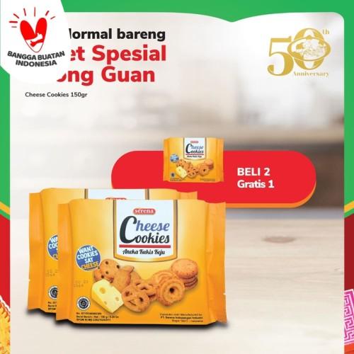 Foto Produk Paket Hemat Cheese Cookies Box dari Khong Guan Biscuits Shop