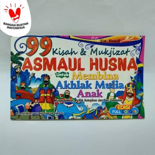 Foto Produk Buku Anak 99 Asmaul Husna Kisah dan Mukjizatnya dari Toko Buku dan Stationery