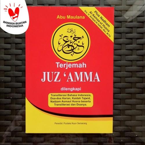 Foto Produk Juzamma Pustaka Nun HVS besar disertai Terjemah Latin, Buku Juz Amma dari ALIDA