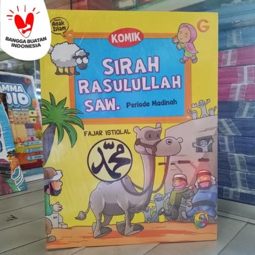 Foto Produk Komik anak islam - Komik Sirah Rasulullah - Nabi Muhammad buku cerita dari ALIDA