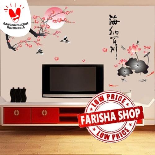 Foto Produk Sakura AY897 - Stiker Dinding / Wall Sticker dari farisha shop