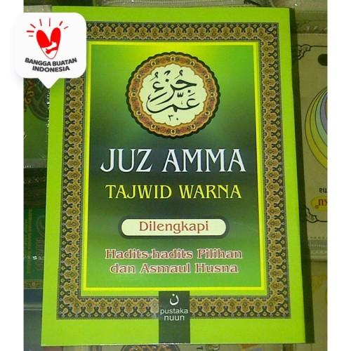 Foto Produk Juz Amma Tajwid ukuran besar, JuzAmma kertas Art paper dari ALIDA