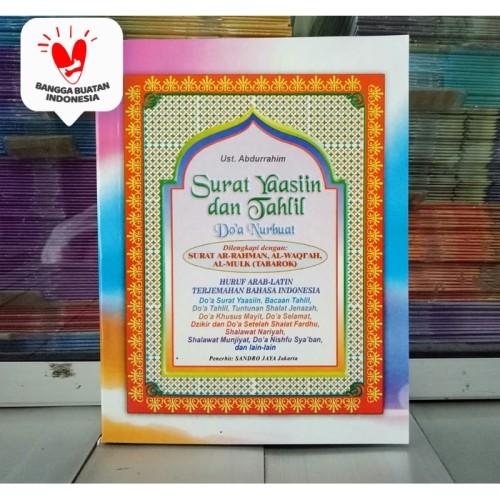 Foto Produk Buku Yasin, Tahlil dan Doa Nurbuat dilengkapi surat Tabarok dari ALIDA