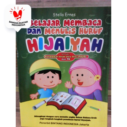 Foto Produk Belajar Membaca, Menulis Huruf Hijaiyah, Al-quran dari ALIDA