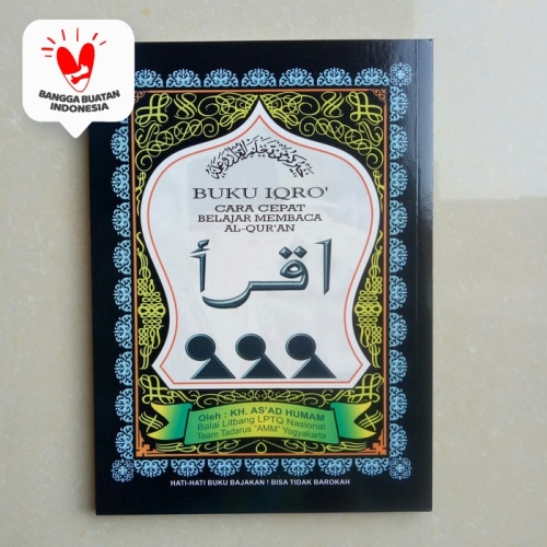 Foto Produk Buku IQRO Bendel Besar HVS dari ALIDA