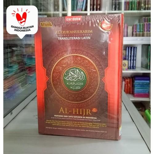 Foto Produk Al Quran Terjemahan Per kata Latin Alhijr Al Hijir Alquran Al Hijr A5 dari ALIDA