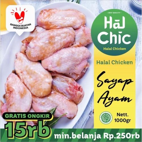 Foto Produk Sayap ayam HALAL CHICKEN dari HalalChicken