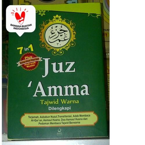 Foto Produk Juz Amma Tajwid Terjemah ukuran besar, JuzAmma kertas Art paper dari ALIDA