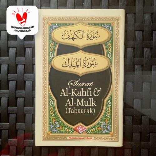 Foto Produk Surat Al-Kahfi dan Al-Mulk Al kahfi Alkahfi Almulk Tabaarak Tabarok dari ALIDA