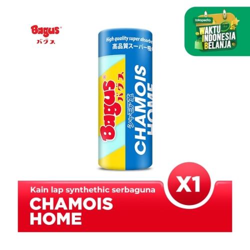Foto Produk Bagus Chamois Home 43 x 32 cm dari Bagus Official Store