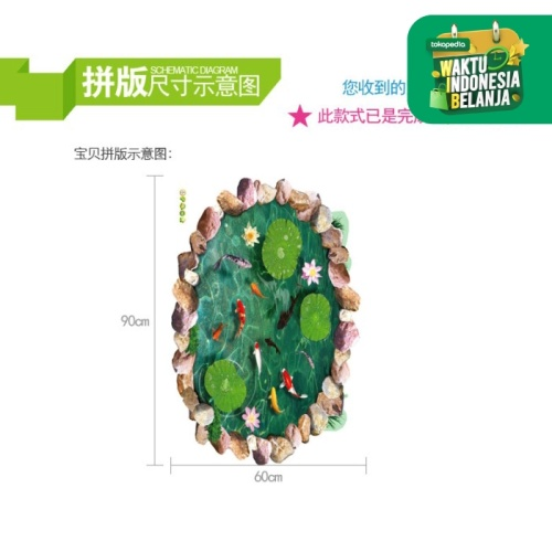 Foto Produk 3D Wallpaper Sticker Dinding 90 x 60cm - WPP001 - Ikan Koi dari Tanaga Online Shop