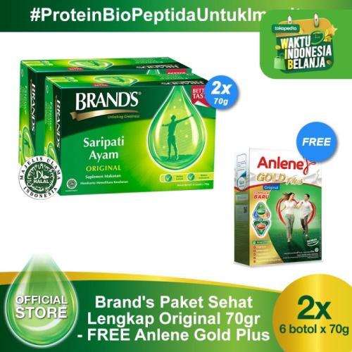 Foto Produk Brand's Paket Sehat Lengkap - Original 70 gr Free Anlene Gold Plus dari Brand's Official