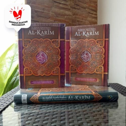 Foto Produk Alquran Tajwid Al-Karim A5, Al Quran Alkarim Terjemah dan Latin dari ALIDA