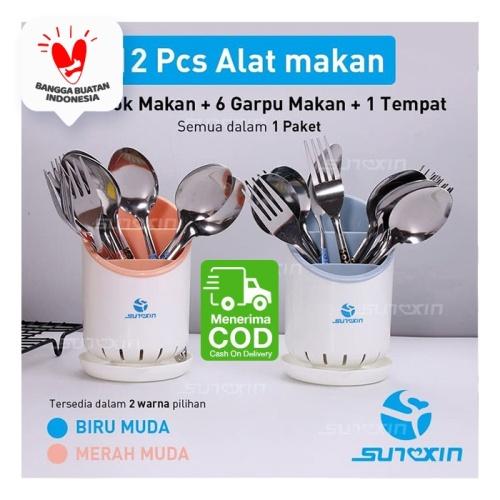 Foto Produk Sendok Makan / Garpu Makan Stainless 1 lusin isi 13 Pcs - Biru Muda dari SUNXIN