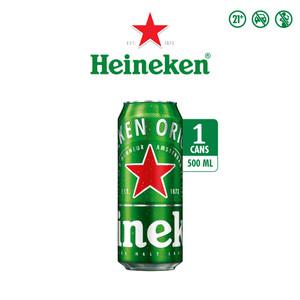 Foto Produk Heineken Beer 500ml Can Single dari Drink Corner Bekasi