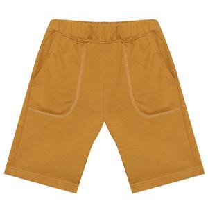 Foto Produk Hush Puppies Kids Pants Ouray - Pants In Mustard - Mustard, 4-5 tahun dari Hush Puppies Kids