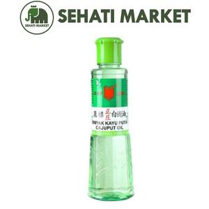 Foto Produk Minyak Kayu Putih Cap Lang Caplang 210ml   TOKOPOPOKSEHATI dari SEHATI MARKET