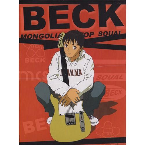 Foto Produk Beck: Mongolian Chop Squad (ABA001/2004) dari Kemang DVD Premium