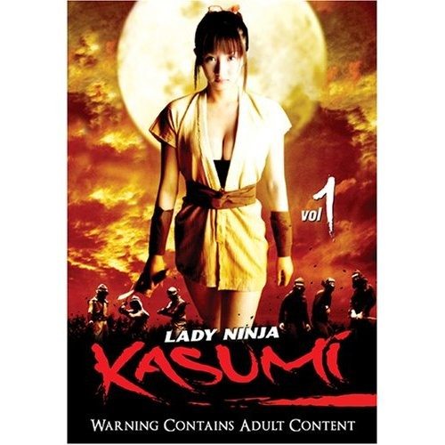 Foto Produk Lady Ninja Kasumi (Sanada Kunoichi Ninpo-Den: Kasumi) (MLA024/2005) dari Kemang DVD Premium