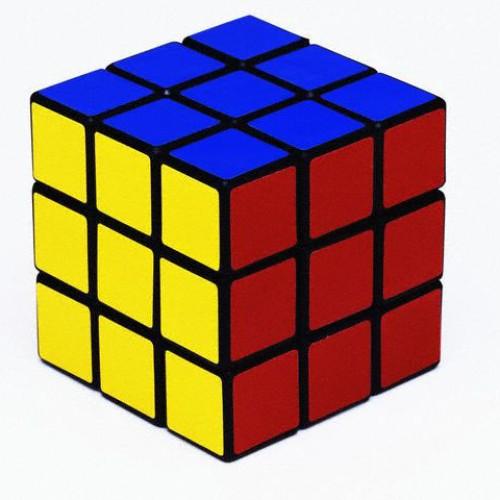 Foto Produk Rubik dari Samurai
