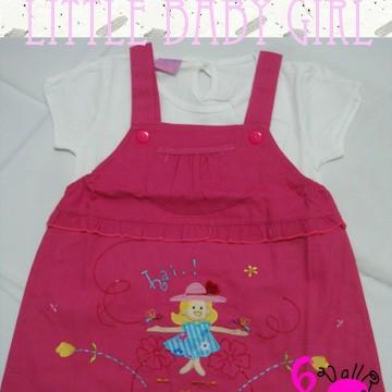 Foto Produk Little Princess - Rok Kodok - Hai Girl.. dari VallRayn's Baby Kingdom