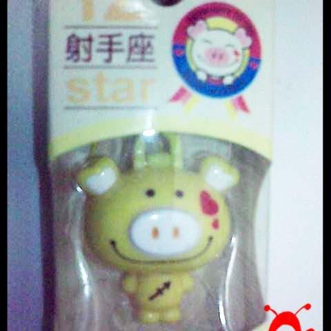 Foto Produk Gantungan Kunci Babi SHIO dari La Luve CornerShop