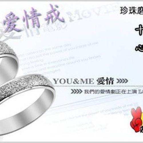 Foto Produk Cincin Sparkle Ring dari KLIKHADIAH