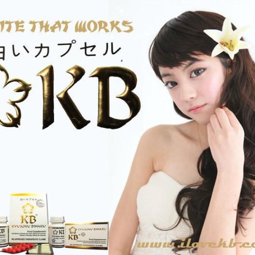 Foto Produk Kyusoku Bihaku dari Cantique Shop