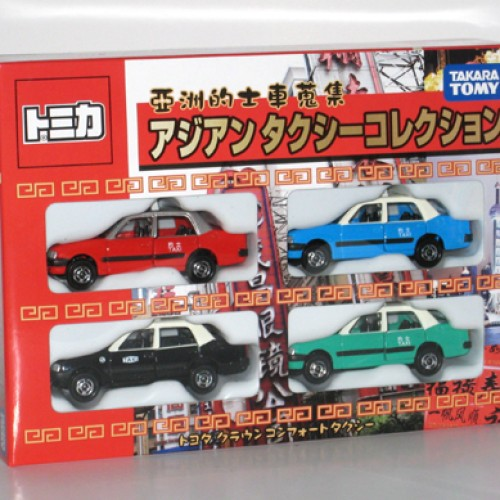 Foto Produk Giftset - Asia Taxi Collection 4 dari Tomica Shop