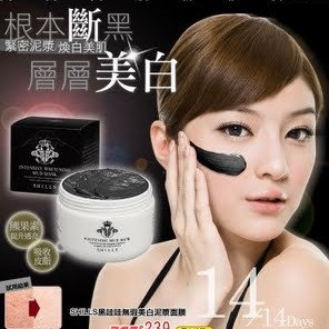 Foto Produk Shills Black Whitening Mud Mask dari Cantique Shop