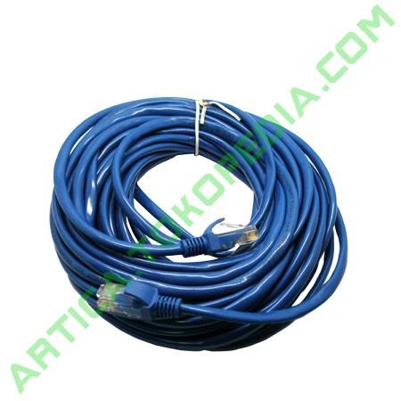 Foto Produk Kabel LAN 10m dari Artica Computer