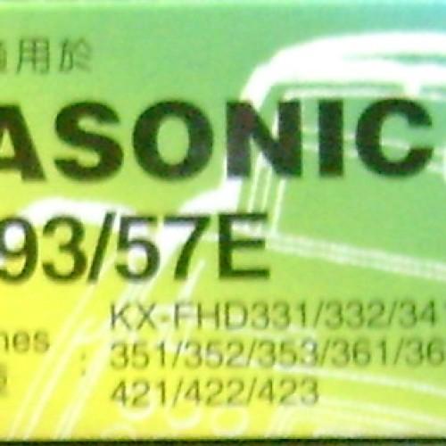 Foto Produk Printech For Panasonic KX-FA93/57E dari Cipta Trading